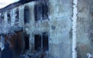 (Фото) Пожар в жилом доме