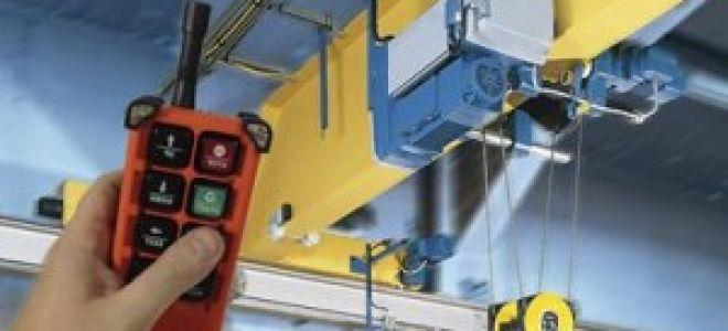 Производственная инструкция для крановщиков-операторов кранов мостового типа, оснащенных радиоэлектронными средствами дистанционного управления