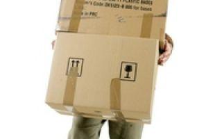 Инструкция по охране труда при выполнении погрузочно-разгрузочных и складских работ