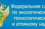 Пакет документов для аттестации в Ростехнадзоре