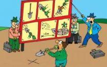 Как написать программу обучения по охране труда для рабочего. Образец программы